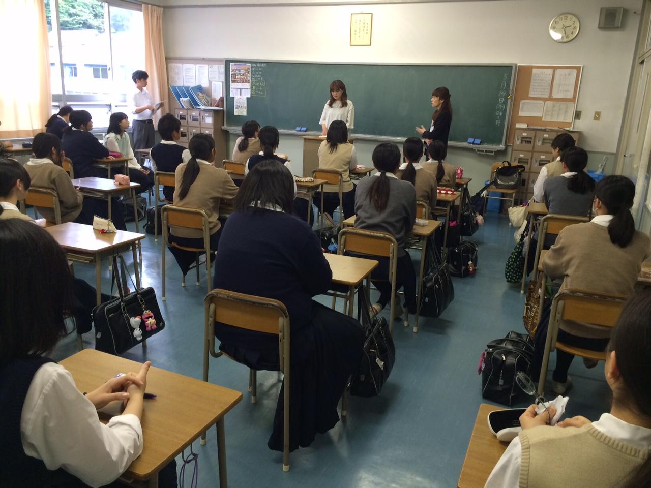 神戸 常盤 女子 高校